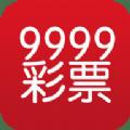9999彩票