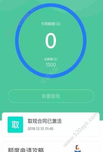 融小鱼贷款官网入口app手机版下载图片2