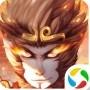 胜斗西游手游官网版下载 v1.0.8