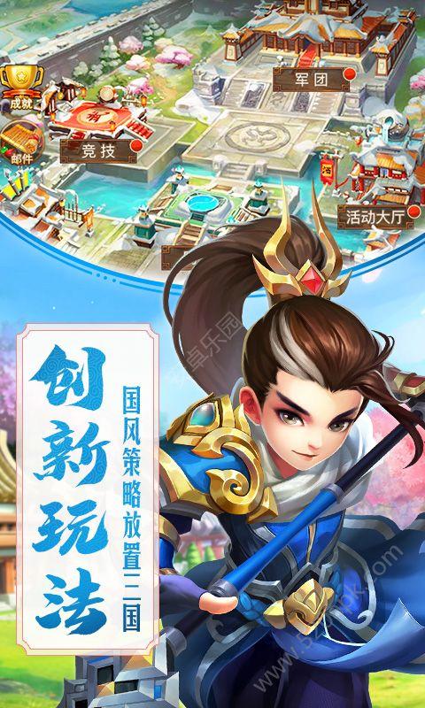 貂蝉三国必赢亚洲56.net官网下载必赢亚洲56.net手机版版图2: