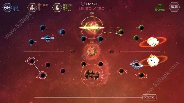 太阳系争夺战3官方必赢亚洲56.net手机版中文版(SolarMax3)图片1