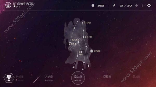 太阳系争夺战3官方必赢亚洲56.net手机版中文版(SolarMax3)  v1.0图1