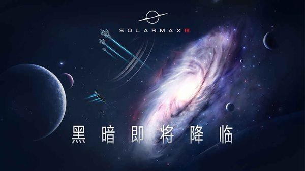 SolarMax356net必赢客户端官方网站必赢亚洲56.net手机版版图片1