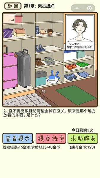 微信再见吧渣男必赢亚洲56.net官方必赢亚洲56.net手机版版图片3