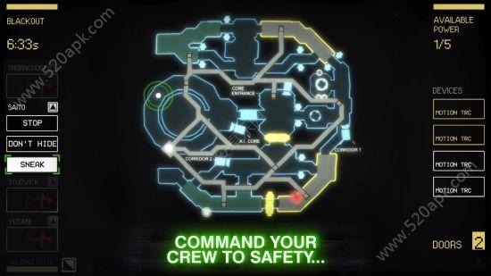 异形blackout必赢亚洲56.net官方网站必赢亚洲56.net手机版中文版(Alien Blackout)图3:
