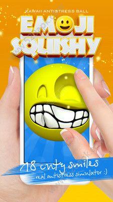 Squishy表情符号抗应激球完美中文汉化版(Squishy emoji smile)图2: