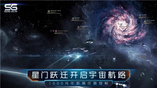 第二银河任务攻略汇总 第二银河有哪些任务[多图]