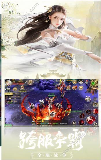 修仙之�ο�m�手游官方正式版  v4.3.0�D1