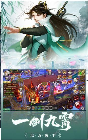 修仙之�ο�m�手游官方正式版  v4.3.0�D3