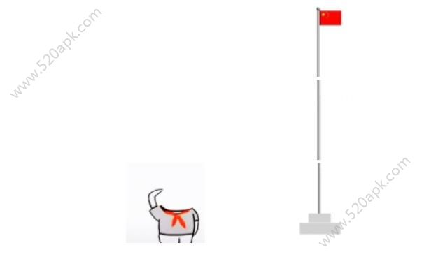 朋友圈升��旗敬�Y�x式表情包全套素材下�d  v1.0�D1