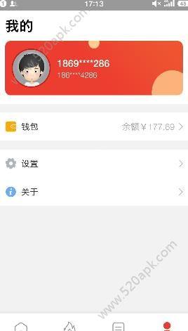 值米app官�W手�C版  v1.2.5�D2