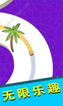 暴走的线条游戏安卓版图片1