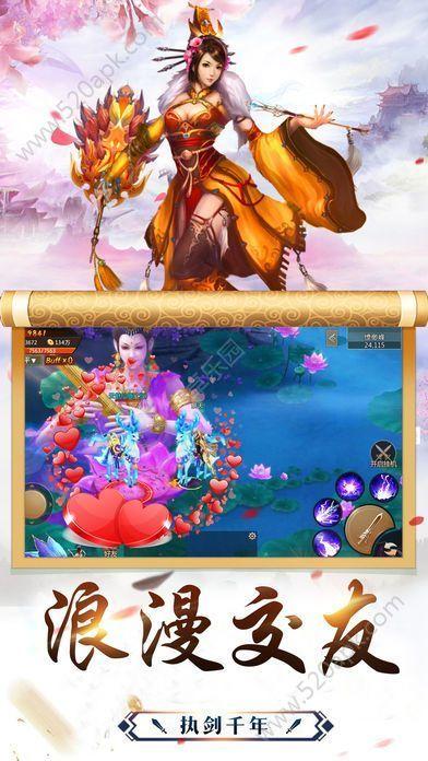 龙牙星王安卓版手游官网下载正式版  v4.5.0图2