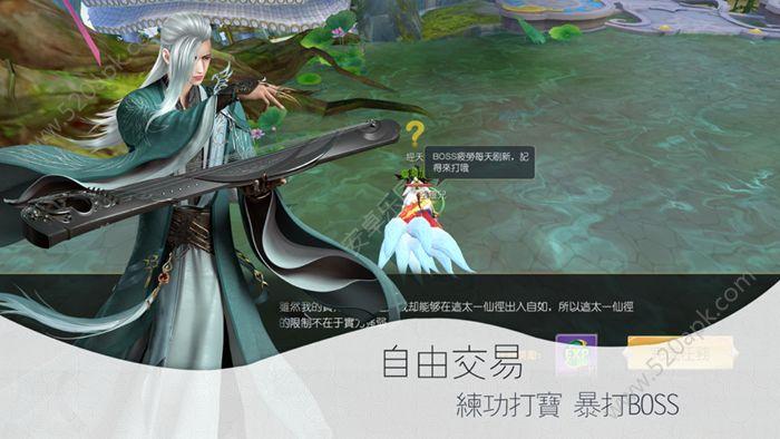 神都情侠传游戏官网下载安卓版图片1