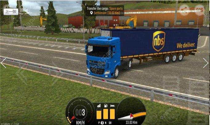 卡车世界欧美巡回赛2019无限金币中文版(Truck World Euro American Tour)  v1.0图1