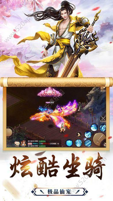 龙牙星王安卓版手游官网下载正式版图片1