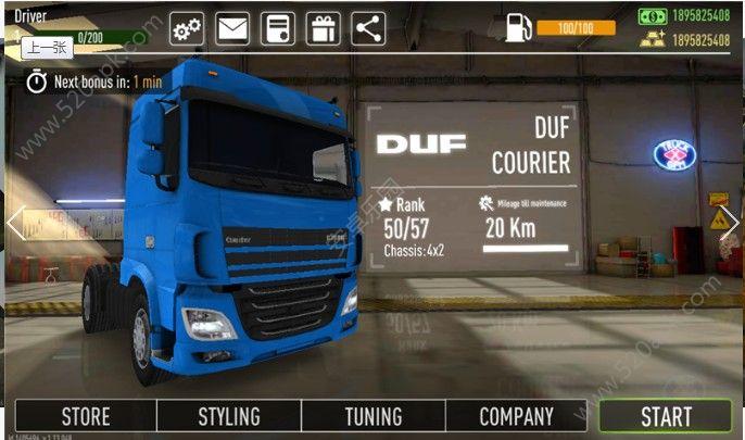 卡车世界欧美巡回赛2019无限金币中文版(Truck World Euro American Tour)图片1