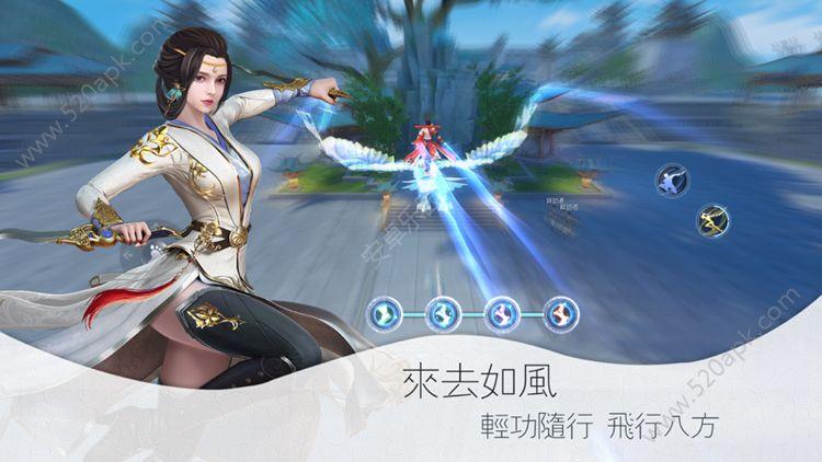 神都情侠传游戏官网下载安卓版  v4.5.0图3