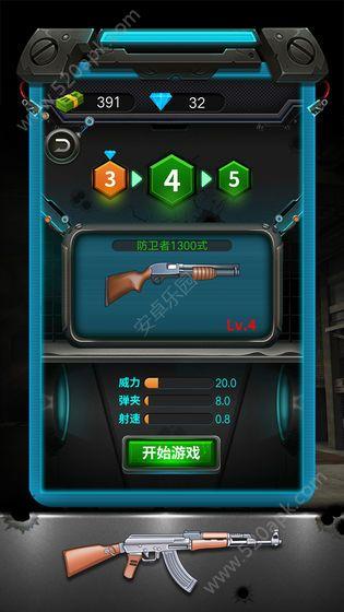 枪火机械大师游戏官方下载安卓版  v1.0.0图2