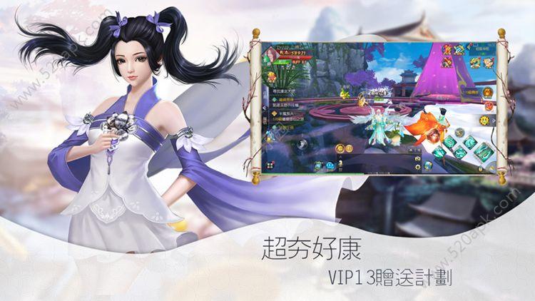 神都情侠传游戏官网下载安卓版  v4.5.0图2
