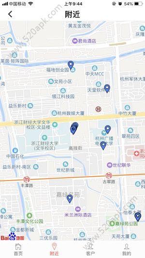 海销宝app官方下载苹果版  v1.3.0图1