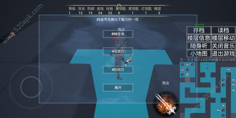 魔塔3D游戏破解版下载安装  v10.图1