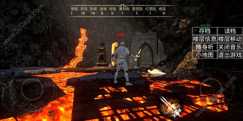 魔塔3D游戏破解版下载安装图片2