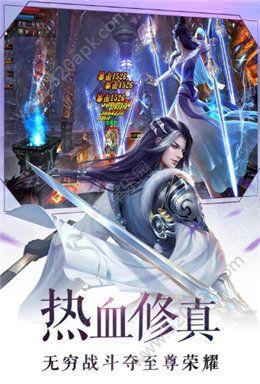 仙道天国游戏安卓官网版  v4.6.0图3