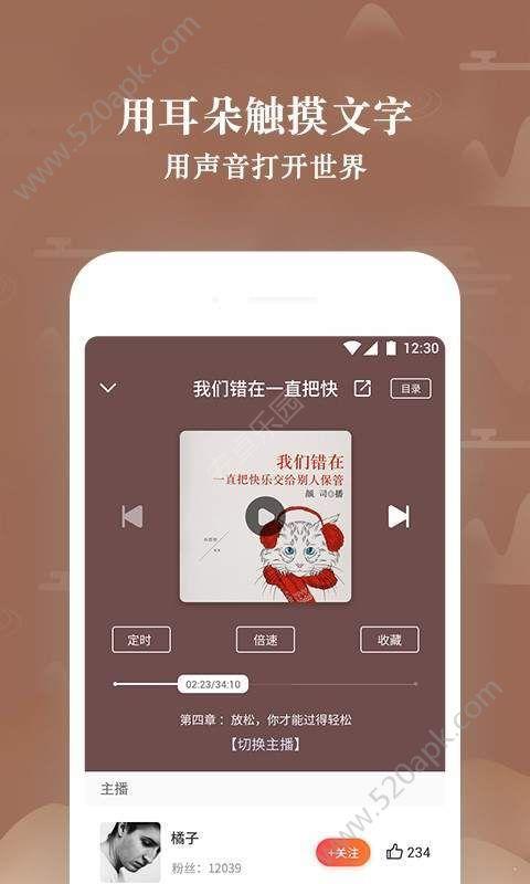 听说很好玩app下载手机免费版  v1.0.4图1