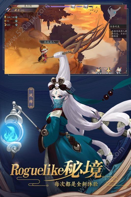 妖灵召唤师手游官方正式版  v1.0图1