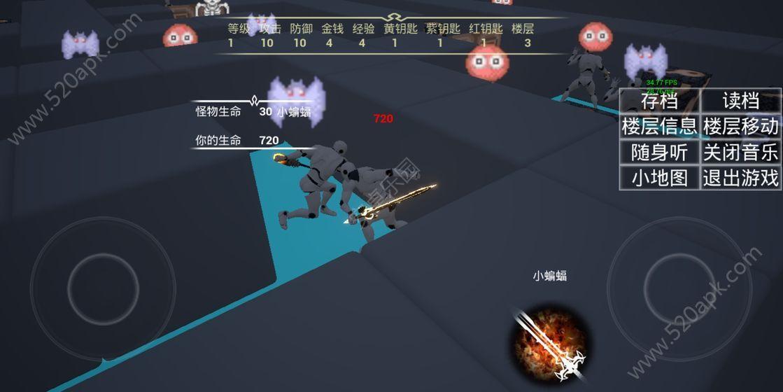 魔塔3D游戏破解版下载安装图片1