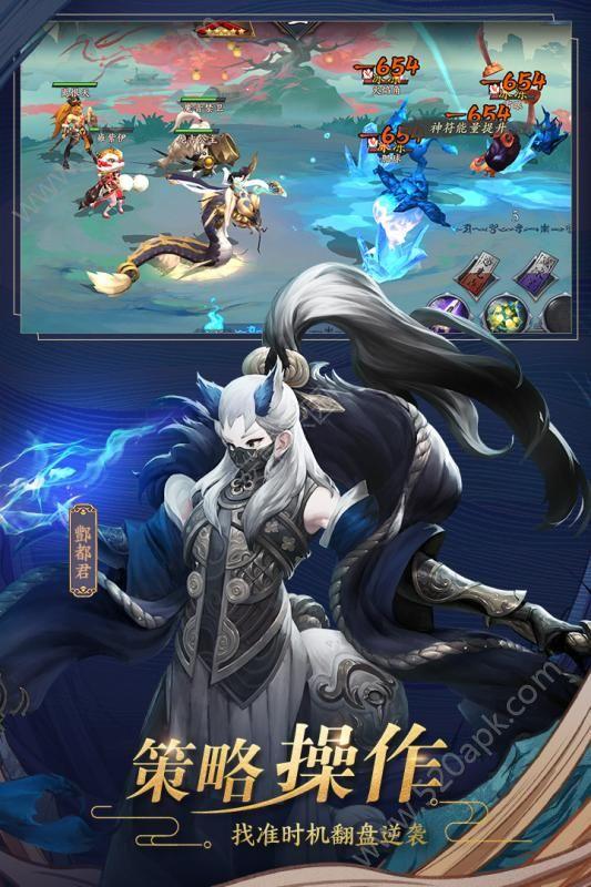 妖灵召唤师手游官方正式版  v1.0图3