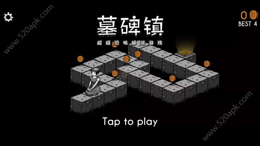 墓碑镇游戏最新安卓版  v1图1