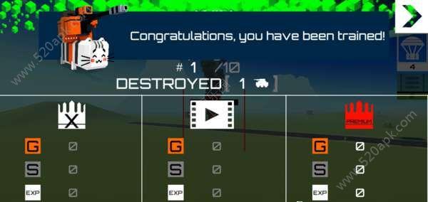 战争机器战车大混战游戏最新安卓版图片1
