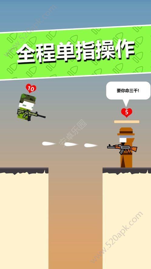 枪手大逃杀全武器解锁免广告破解版  v1.1.0图3