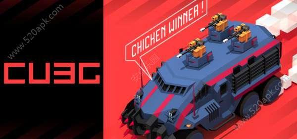 战争机器战车大混战游戏最新安卓版  v1.0图2