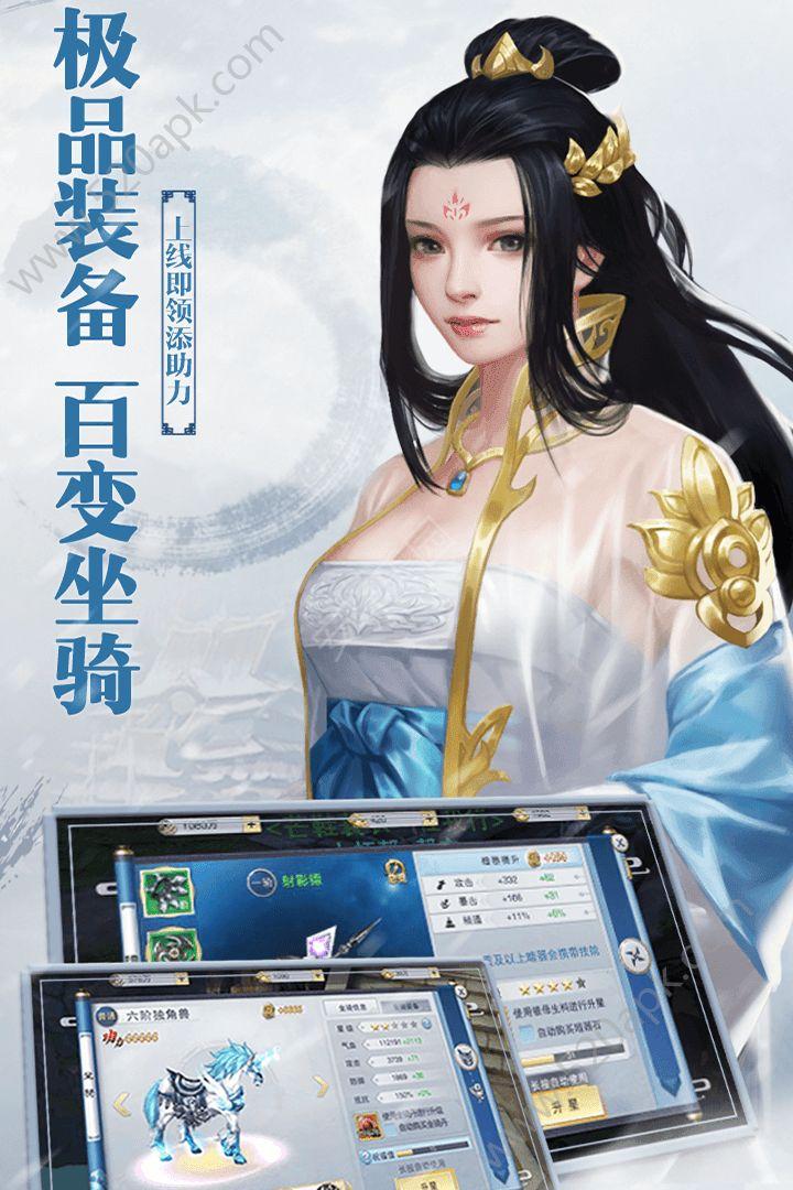 九转为仙游戏官网下载正式版  v1.0图2
