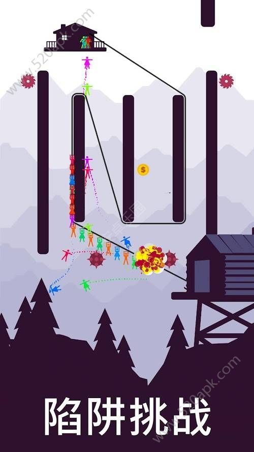 山谷飞索游戏安卓版  v1.5.7图2