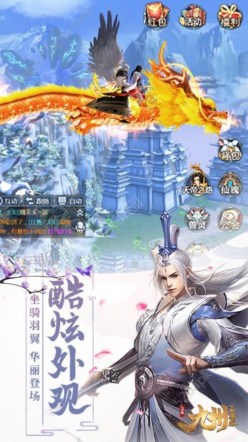 幻梦之战手游下载官方版  v1.0图2
