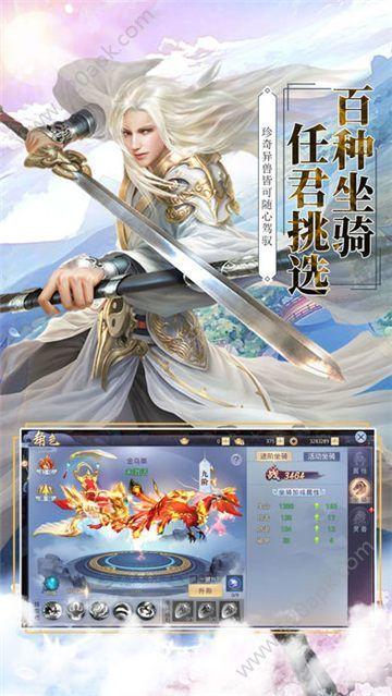 九州帝君手游官网下载安卓版  v1.0图3