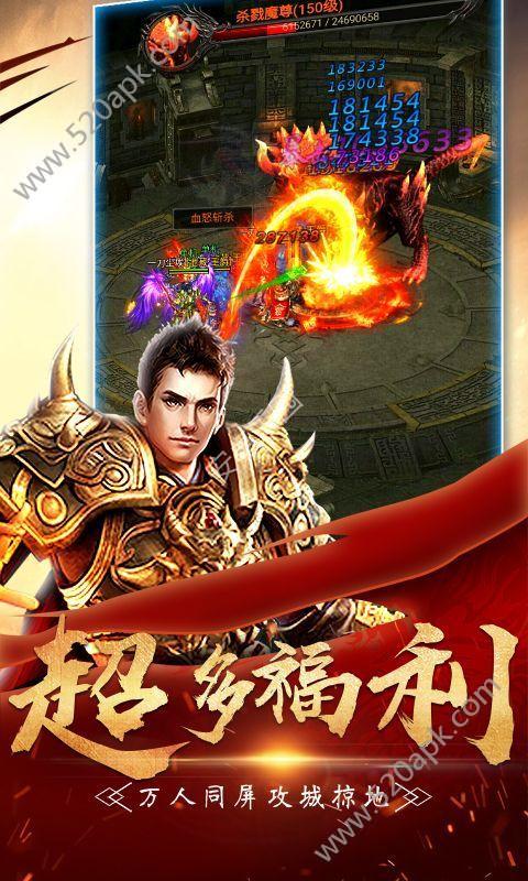 乱世王城手游下载官网安卓版图片2