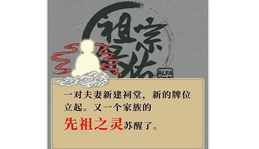 类似祖宗保佑必赢亚洲56.net合集