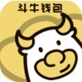 斗牛钱包app
