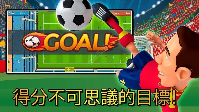 迷你足球世界杯游戏官方安卓版图片1