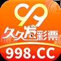 998cc彩票官网版