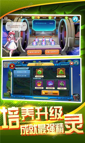 �K�O小精�`手游官方安卓版  v1.0�D3