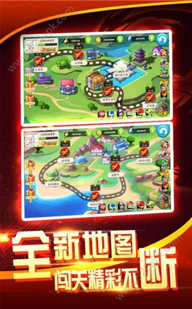 �K�O小精�`手游官方安卓版  v1.0�D1