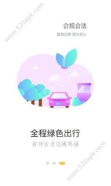 奔奔城�H�W�s�app官�W手�C版  v4.0.6.1�D1