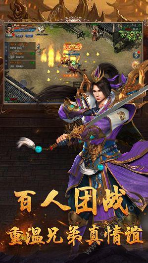�神�Z沙手游官方安卓版  v1.0�D1