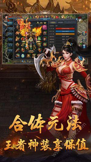 �神�Z沙手游官方安卓版  v1.0�D2